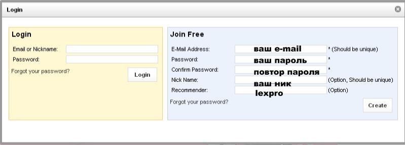 русский перевод password confirm на